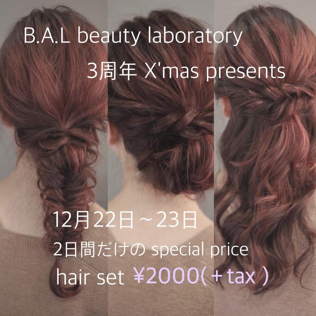 1F16C5BC-9EE4-413A-B9BB-851221B6C567